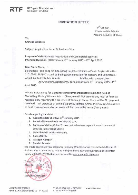 Visa warning letter 28 images warning letter employee absence visa warning letter fraud warning gi2c is a clever china internship scam students visa warning letter free invitation letter format stopboris Images