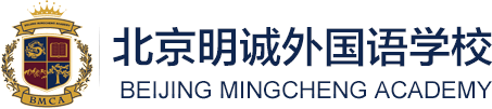 China in Asia (School): Beijing Ming Cheng Academy (BMCA) - Private School - China