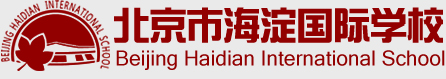 China in Asia (School): Beijing Haidian International School - International Boarding School - China