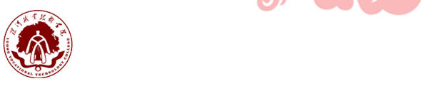 China in Asia (College): Luohe Vocational Technology College - Public College - China