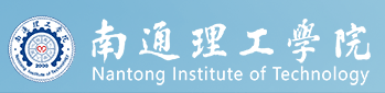 China in Asia (University): Nantong Polytechnic College (NIT) - University - China