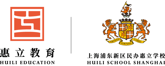 China in Asia (school): Huili School Shanghai (Huili Education) - Private School - China