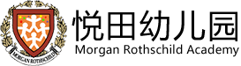 China in Asia (School): Morgan Rothschild Academy - Bilingual Schools - China