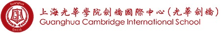 China in Asia (School): Guanghua Cambridge International School (GHCIS) - International Schools - China