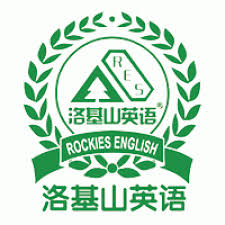 China in Asia (School): Rockies English School (RES) - Franchise - China
