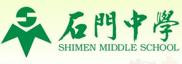 China in Asia (School): Shimen Middle School - Boarding School - China