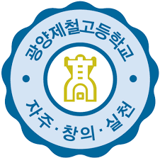 Korea, South in Asia (School): Gwangyang Steel High School