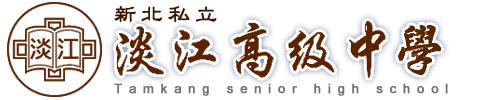 Taiwan in Asia (School): Tamkang Senior High School - Private School - Taiwan
