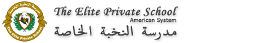 United Arab Emirates in Asia (School): The Elite Private School - Private School - United Arab Emirates