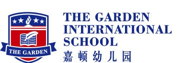 China in Asia (School): The Garden International School (GIS) - International School - China