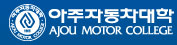 Review South Korea: Ajou Motor College, formerly Daecheon College - Private Technical College - South Korea
