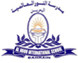 Bahrain in Asia (School): Al Noor International School - Private Educational Institution - Bahrain