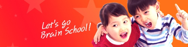 Korea, South in Asia (School): Brain school - Franchise - South Korea