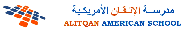 United Arab Emirates in Asia (School): Al Itqan American School - Private School - United Arab Emirates