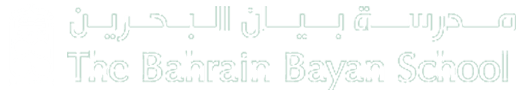 Bahrain in Asia (School): Bahrain Bayan School - International School - Bahrain