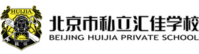 China in Asia (School): Beijing Huijia Private School - Private School - China