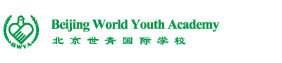 China in Asia (School): Beijing World Youth Academy (BWYA) - International School - China