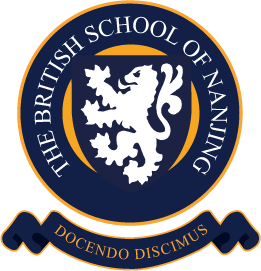 China in Asia (School): British School of Nanjing - International School - China