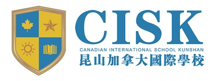 China in Asia (School): Canadian International School Kunshan (CISK) - International School - China