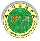 China in Asia (School): Nanjing Foreign Language School (NFLS) - Foreign Language School - China