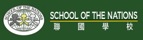 China in Asia (School): School of the Nations - Private School - China