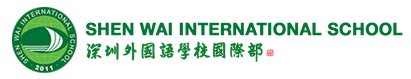 China in Asia (School): Shen Wai International School (SWIS) - International School - China