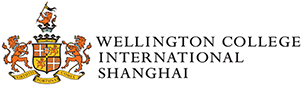 china in Asia (School): Wellington College International Shanghai - International School - China