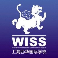 China in Asia (school): Western International School of Shanghai (WISS) - International School - China