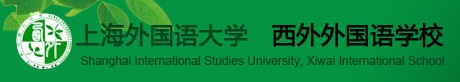 China in Asia (School): Xiwai International School - Private International School - China