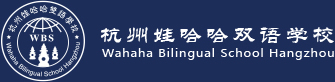 China in Asia (School): Wahaha Bilingual School Hangzhou (WBS) - Bilingual School - China